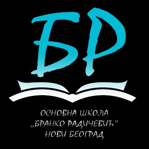 """OШ """"БРАНКО РАДИЧЕВИЋ"""""""