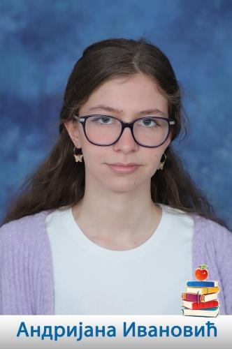 Андријана Ивановић